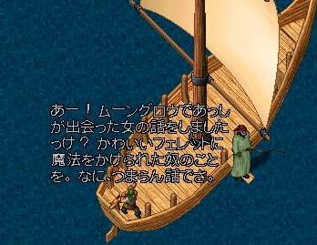 船頭語録_e0068900_17394292.jpg