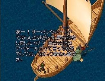 船頭語録_e0068900_17411184.jpg