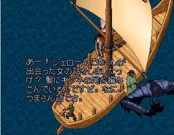 船頭語録_e0068900_17414138.jpg