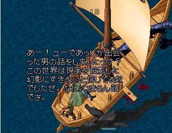 船頭語録_e0068900_17423310.jpg