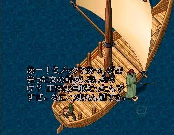 船頭語録_e0068900_17435088.jpg