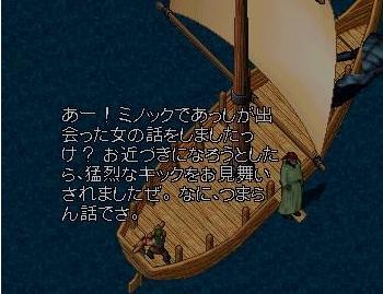 船頭語録_e0068900_17442844.jpg