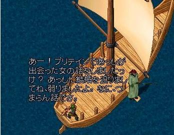 船頭語録_e0068900_1744376.jpg