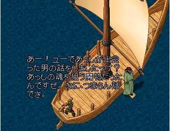 船頭語録_e0068900_17452935.jpg