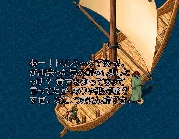 船頭語録_e0068900_1745310.jpg