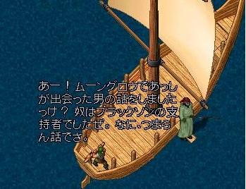 船頭語録_e0068900_17454091.jpg