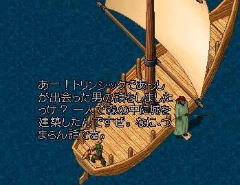 船頭語録_e0068900_17455496.jpg