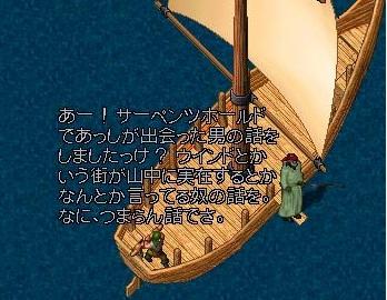 船頭語録_e0068900_17461634.jpg