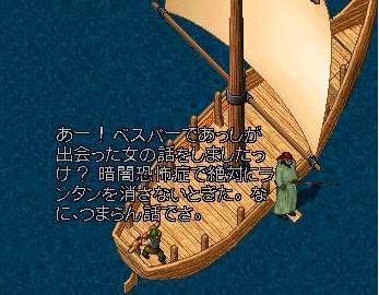 船頭語録_e0068900_17463417.jpg