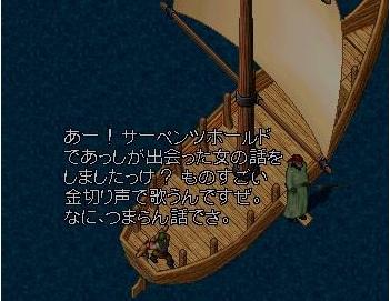 船頭語録_e0068900_1746363.jpg