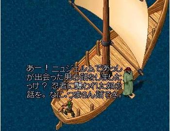 船頭語録_e0068900_17465831.jpg