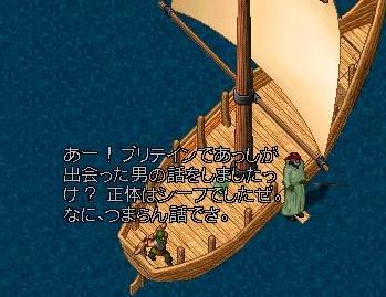 船頭語録_e0068900_17493091.jpg