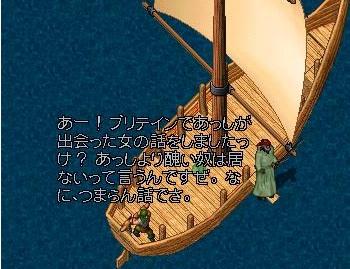 船頭語録_e0068900_17502972.jpg