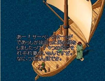船頭語録_e0068900_175034.jpg