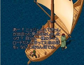 船頭語録_e0068900_17512752.jpg