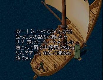 船頭語録_e0068900_17525658.jpg