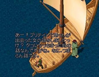 船頭語録_e0068900_17541746.jpg