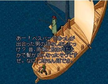 船頭語録_e0068900_1755023.jpg
