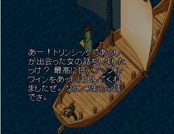 船頭語録_e0068900_1756177.jpg