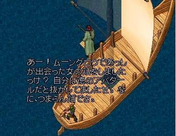 船頭語録_e0068900_180280.jpg