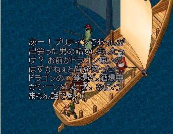 船頭語録_e0068900_1805612.jpg