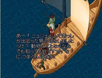 船頭語録_e0068900_1833477.jpg