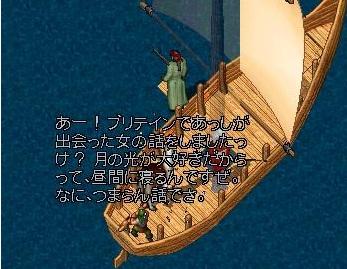 船頭語録_e0068900_1834274.jpg