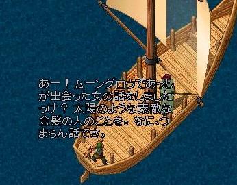 船頭語録_e0068900_1844864.jpg