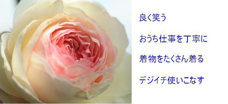 f0076702_17281750.jpg