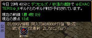 d0081603_8321333.jpg