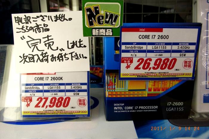 f0089207_2012122.jpg