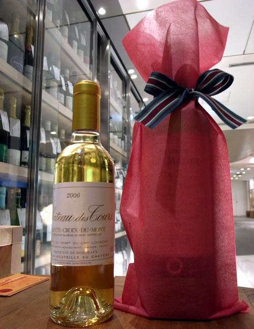 贈り物に甘口ワインはいかがでしょう?_b0206537_20234952.jpg