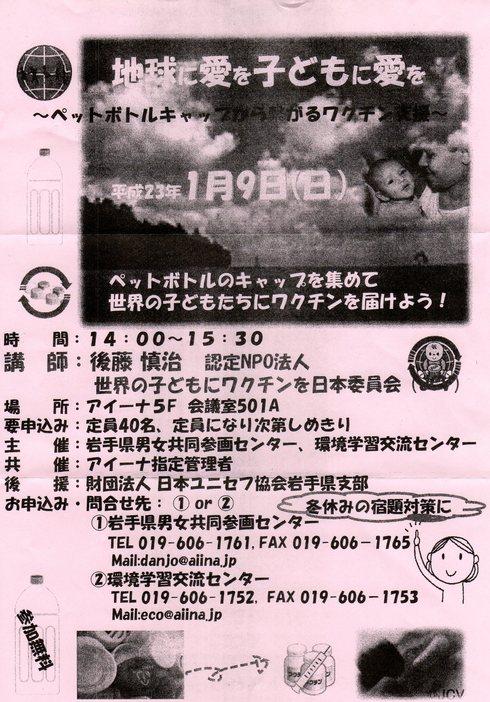 b0199244_117971.jpg