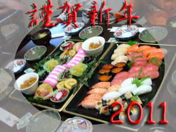 謹賀新年_c0206645_12432139.jpg