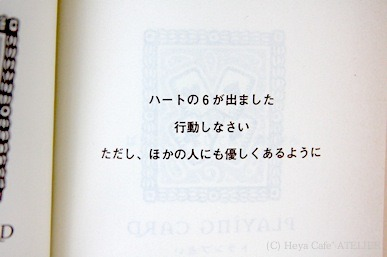 f0225847_16274768.jpg