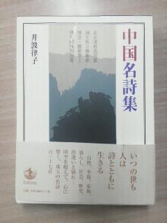 f0030155_1956338.jpg