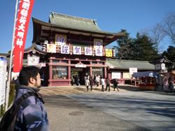 初詣に行ってきました。IN 笠間稲荷 その2_d0126473_11502010.jpg