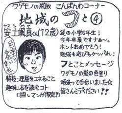 b0209890_197314.jpg