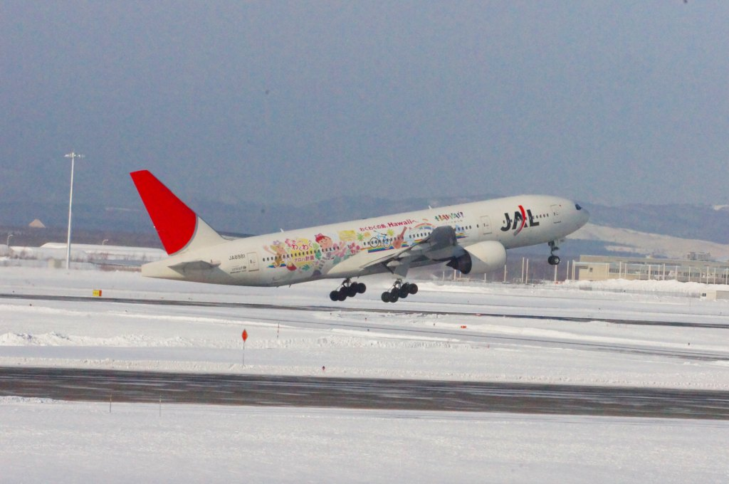 1月8日の新千歳空港から_f0138096_10211337.jpg