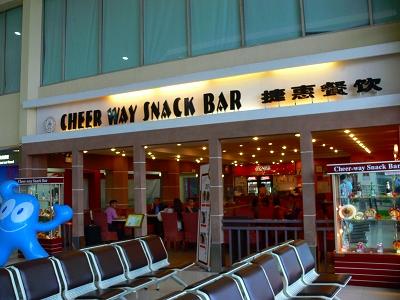 中国出張2010年06月-第五日目-虹橋空港から帰国_c0153302_16252376.jpg