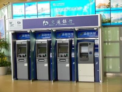 中国出張2010年06月-第五日目-虹橋空港から帰国_c0153302_16271420.jpg