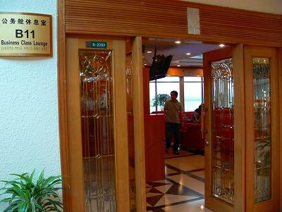 中国出張2010年06月-第五日目-虹橋空港から帰国_c0153302_16282199.jpg