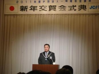 一関青年会議所 新年交賀会_e0075103_2391116.jpg