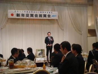 一関青年会議所 新年交賀会_e0075103_2393046.jpg