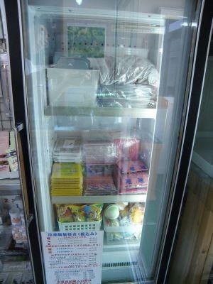 店舗潜入その3とジャパンラミレジィ画像_a0193105_7124628.jpg
