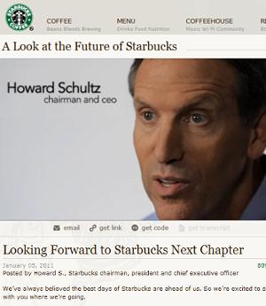 スターバックスの新ロゴ発表に見る消費者心理とマーケティングのあり方_b0007805_132080.jpg