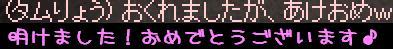 f0072010_627930.jpg