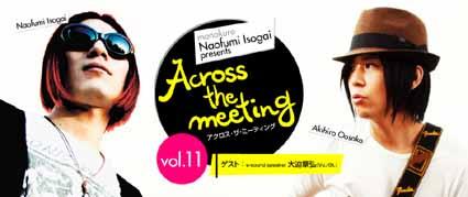 """monokuro 磯谷の""""Across the meeting """"e-sound speakerの大迫章弘と対談_d0131511_3104324.jpg"""