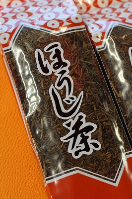 いせさき100円商店街「ほうじ茶100円!」_b0208518_1702356.jpg