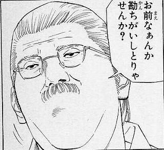 スラムダンク 漫画 無料 pdf